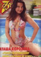 http://data4.gallery.ru/albums/gallery/101001-7f8cc-33590415-200.jpg