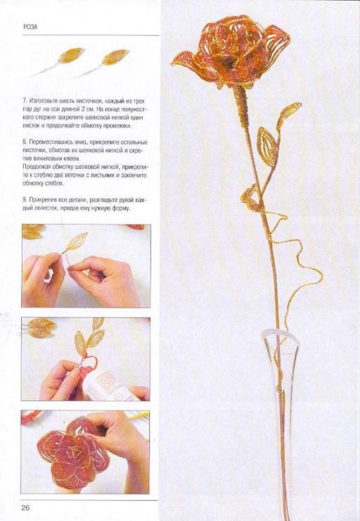 Плетение розы из бисера Цветок из бисера для Орхидея из бисера; Схемы плетения.