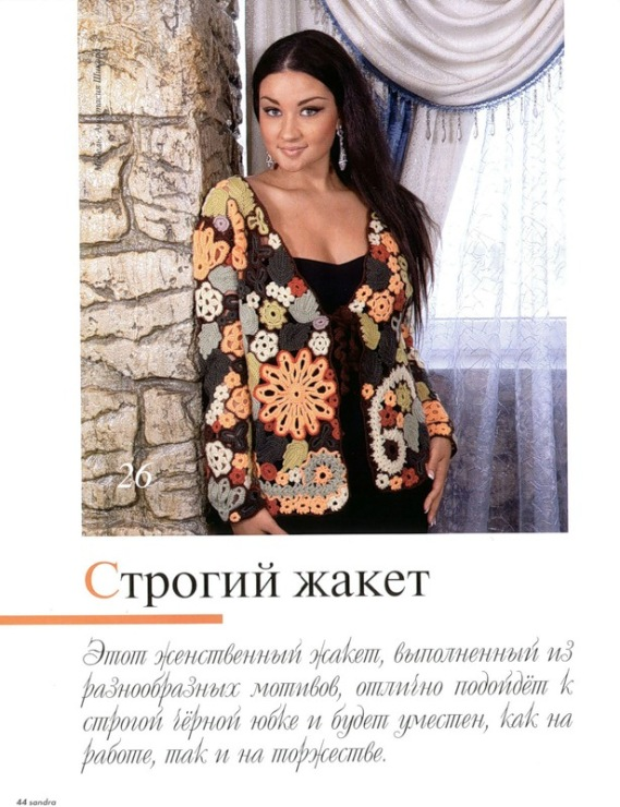 http://data4.gallery.ru/albums/gallery/107225--44058207-m750x740-ue96e3.jpg