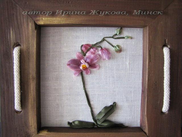 Объемная вышивка орхидея