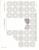 Вязаные взрослые вещи - Страница 4 170383--34188139-h200-u70e53