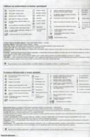 Вязаные взрослые вещи - Страница 23 170383--44072106-h200-u56246