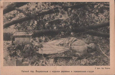 Питер.Наводнение 1924 год.