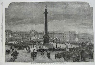 Санкт-Петербург.19 век