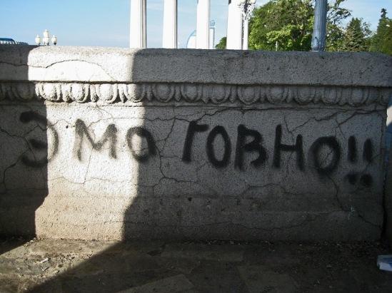 Волгоград: кого тут не любят, так это эмо.