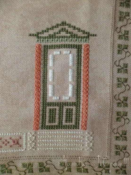 Victorian House, хардангер , 4 этап
