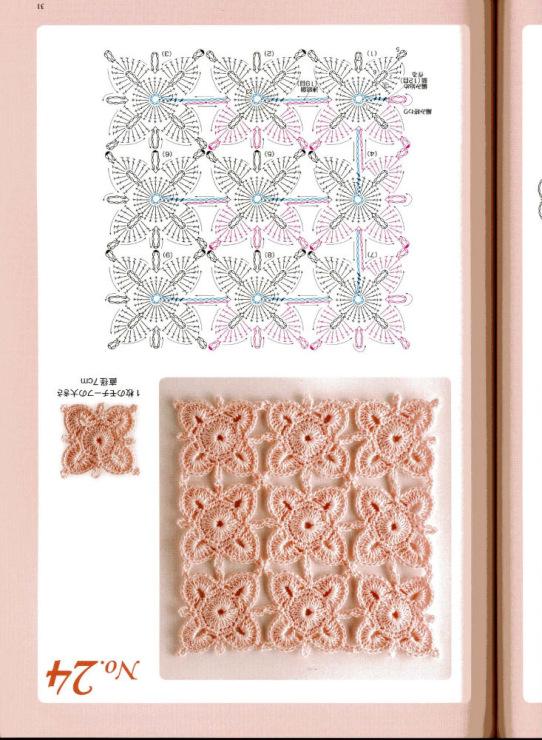 ...также в архивах: вязание крючком ажурных кофт, японское вязание крючком и вязание крючком пинетки описание схемы.