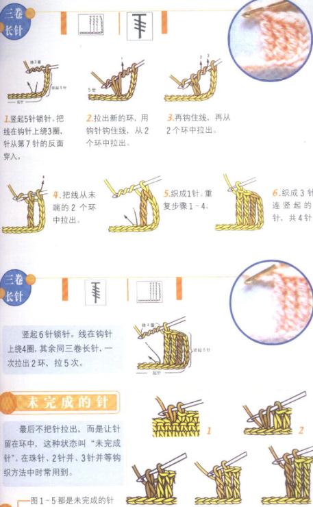обозначения в японских
