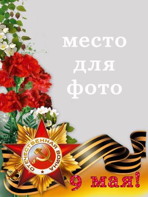 http://data4.gallery.ru/albums/gallery/52025--44006740-400-ubfc0c.jpg
