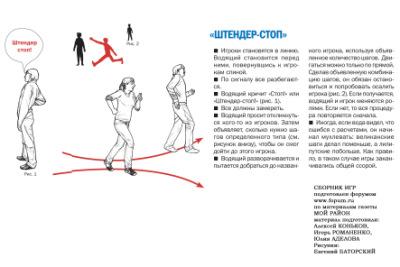 http://data4.gallery.ru/albums/gallery/52025-21a2a-34043652-400.jpg