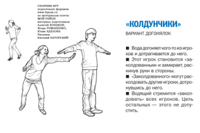 http://data4.gallery.ru/albums/gallery/52025-2b93a-34043663-400.jpg
