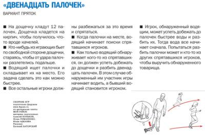 http://data4.gallery.ru/albums/gallery/52025-654f8-34043660-400.jpg