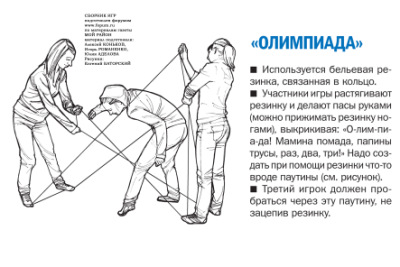 http://data4.gallery.ru/albums/gallery/52025-6e750-34043657-400.jpg