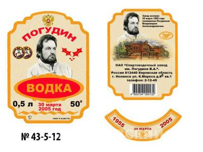 http://data4.gallery.ru/albums/gallery/52025-a7e04-32730526-400.jpg