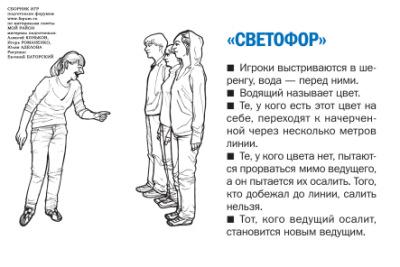 http://data4.gallery.ru/albums/gallery/52025-c690b-34043656-400.jpg