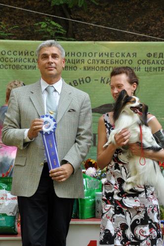 Результаты международных выставок - в России и за её пределами - Страница 3 82225-78f7e-58792337-m549x500-ue2c94