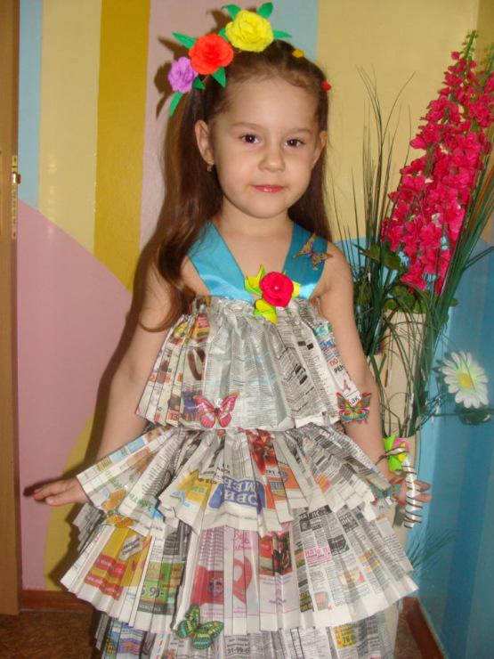 Детский костюм из подручного материала своими руками