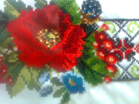 кактус из... тюльпаны из бисера мастер класс. сакура схема вышивки биссером. игра в бисер скачать fb2...