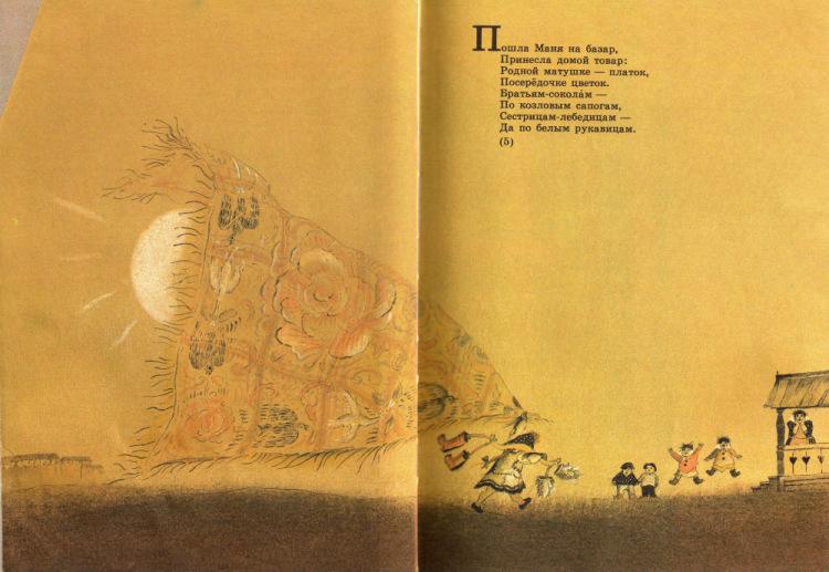 http://data4.gallery.ru/albums/gallery/241169-e1110-33199809-m750x740.jpg