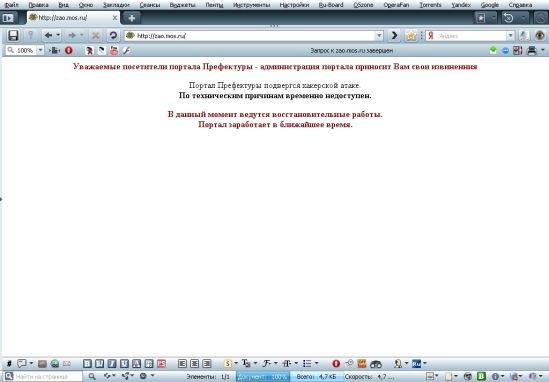 http://data4.gallery.ru/albums/gallery/52025-0d826-33576771-m549x500.jpg