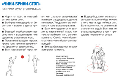 http://data4.gallery.ru/albums/gallery/52025-16a25-34043654-400.jpg