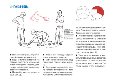 http://data4.gallery.ru/albums/gallery/52025-66639-34043648-400.jpg