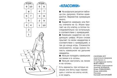 http://data4.gallery.ru/albums/gallery/52025-f7ac1-34043649-400.jpg