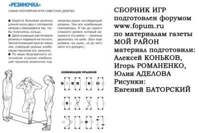 http://data4.gallery.ru/albums/gallery/52025-fb320-34043669-400.jpg